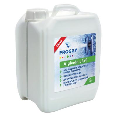 Средство от водорослей Algicide L220 FROGGY 5л
