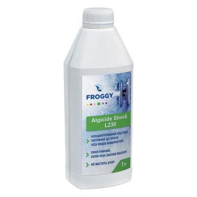Альгицид Шок Algicide Shock L230 FROGGY 1л