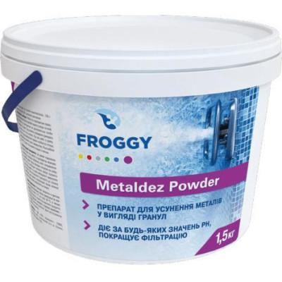 Средство для удаления металлов Metaldez Powder FROGGY 1,5кг