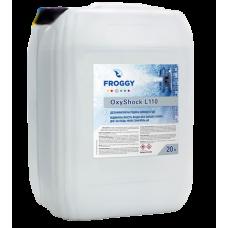 Активный кислород шок, 20 л FROGGY OxyShock L110